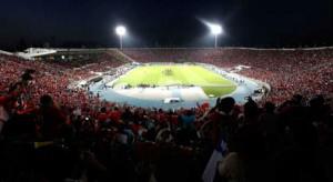 estadio_port