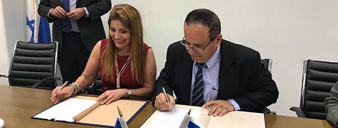 Gobiernos de Chile e Israel firman acuerdo de cooperación en el ámbito de ciberseguridad en las telecomunicaciones